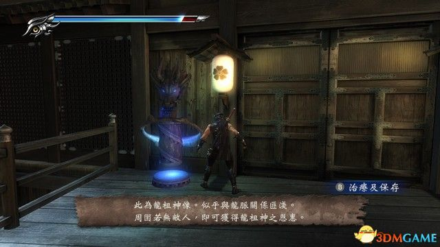 《忍者龙剑传Σ2》图文攻略 全剧情流程全收集攻略