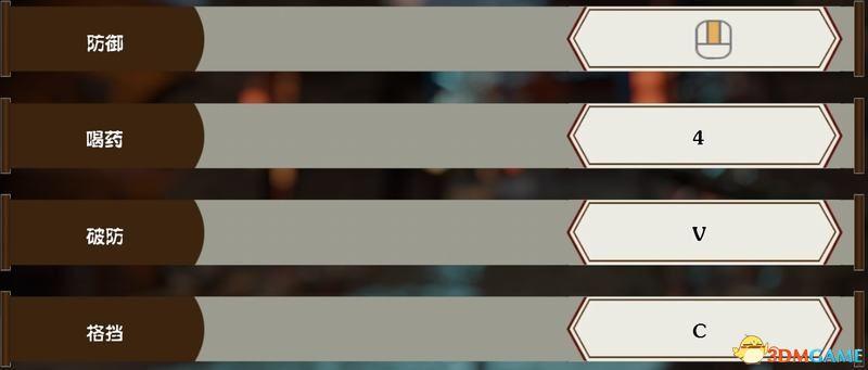 《武林志2》Demo系统详解 抢先试玩评测指南