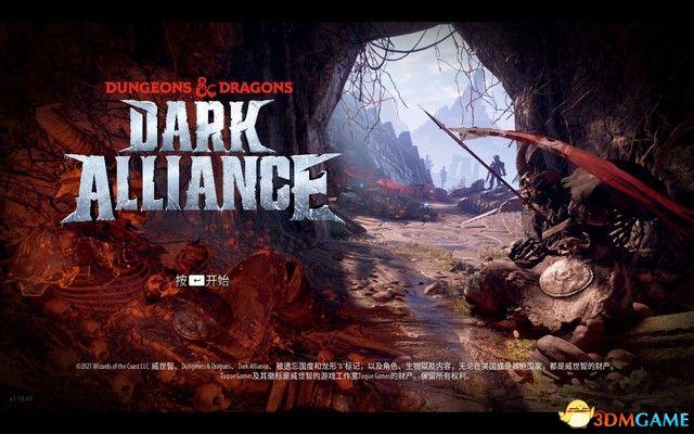 《龙与地下城:黑暗联盟》图文攻略 全职业详解及剧情流程攻略