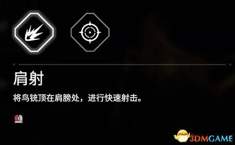 《永劫无间》全武器介绍图鉴 武器招式能力详解