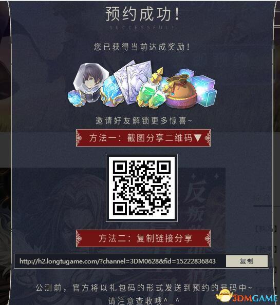 QQ截图20210630172241.jpg