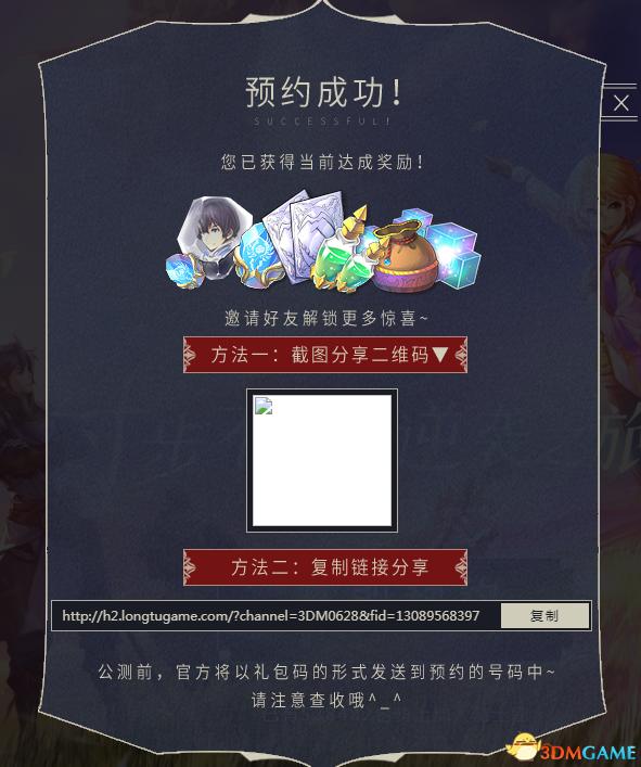QQ截图20210705190332.png
