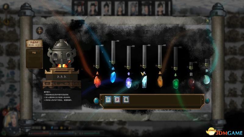 《鬼谷八荒》器灵炼器攻略 全器灵获取全炼器材料获取详解