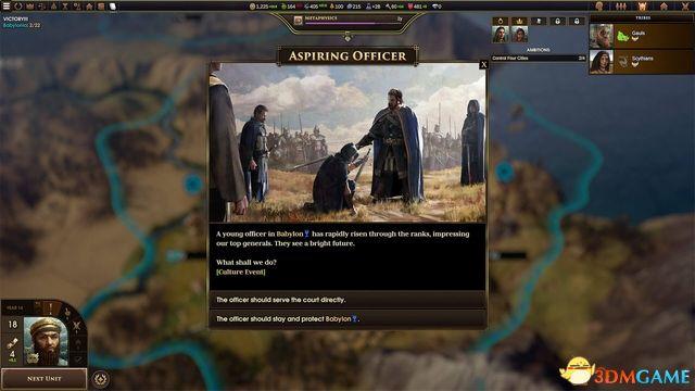 《旧世界》图文攻略 系统教程指南及全面试玩解析攻略