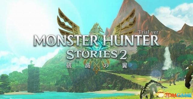 《怪物猎人物语2:破灭之翼》全剧情流程攻略 全支线副任务全Boss考验打法