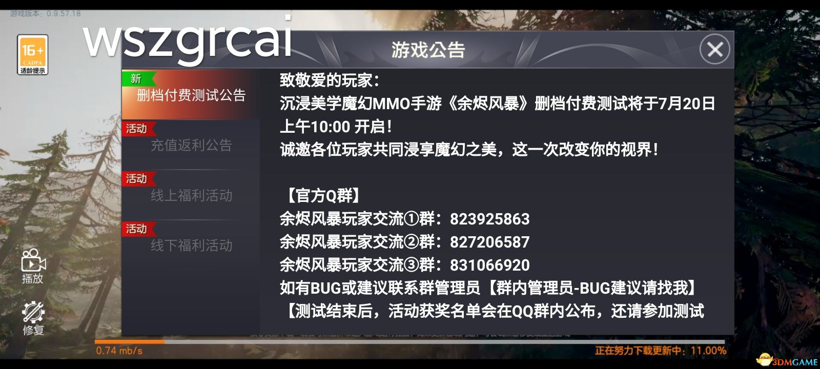 IMG_20210719_130107.jpg