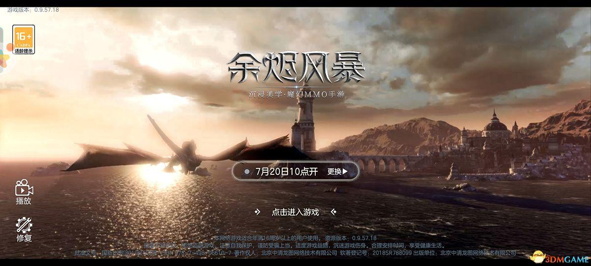 Screenshot_2021-07-19-14-02-21-75.jpg