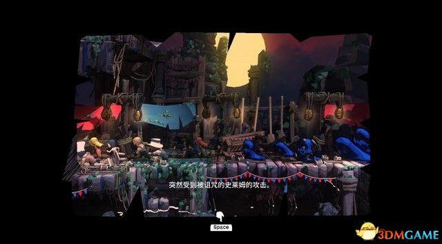 《黑水绮谭》图文攻略 全解密流程全收集攻略