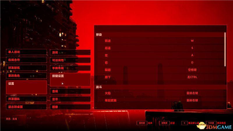《上行战场》图文攻略 全剧情流程全支线任务攻略
