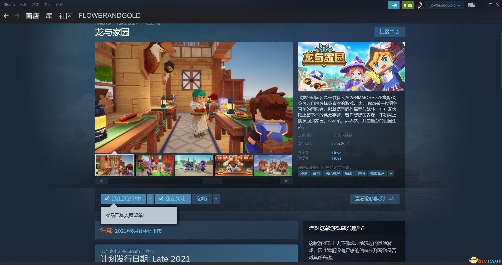 屏幕截图 2021-07-24 210826.jpg