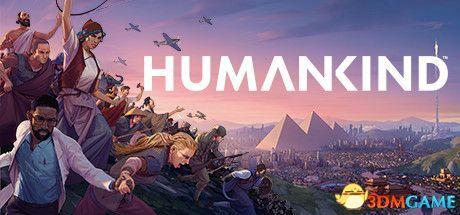 《人类humankind》攻略百科 从入门到精通详解教程攻略