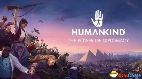 《世嘉人类humankind》全单元详解图鉴 全军种单元数据阐发