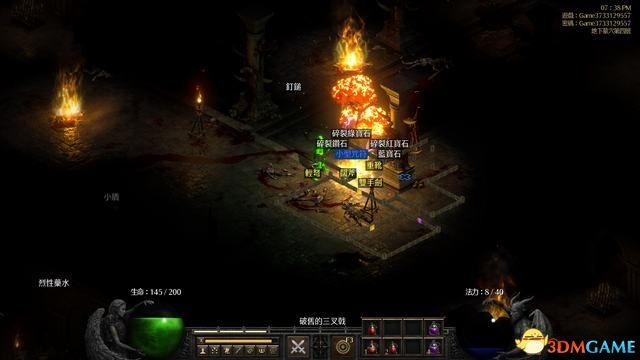 《暗黑破坏神2:重制版》bug杀boss全攻略 boss掉落一览