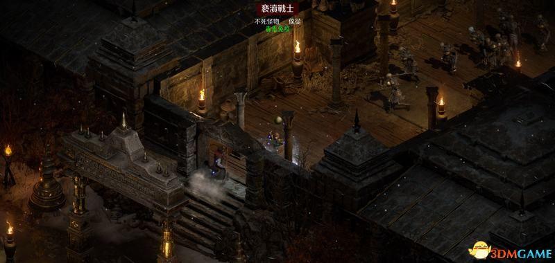 《暗黑破坏神2:重制版》装备孔数表 打孔公式及最大孔数详解