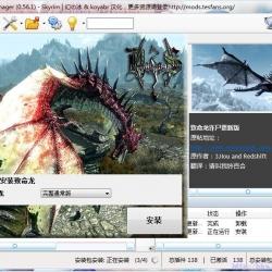 【SHARKAIY 组】8.3更新:【应求翻译】致命龙诈尸更新版V6.4.1b-完全&完美翻译-Deadly Dragons